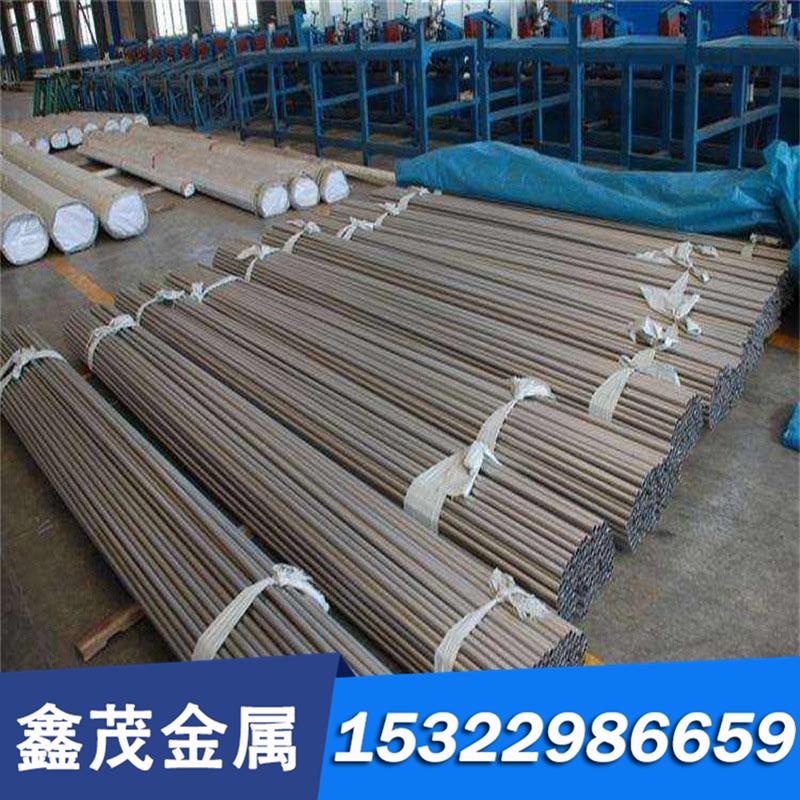 供应mgmn2f21 en-mb65210镁棒镁合金