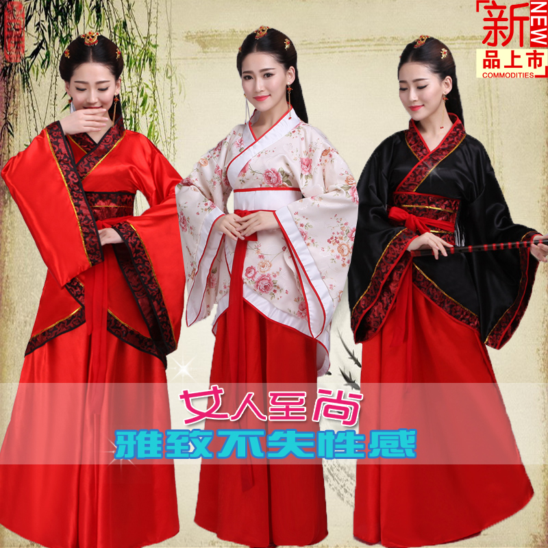 新款汉服女装古装演出服装女汉服表演服女古装女班服广袖流仙裙女