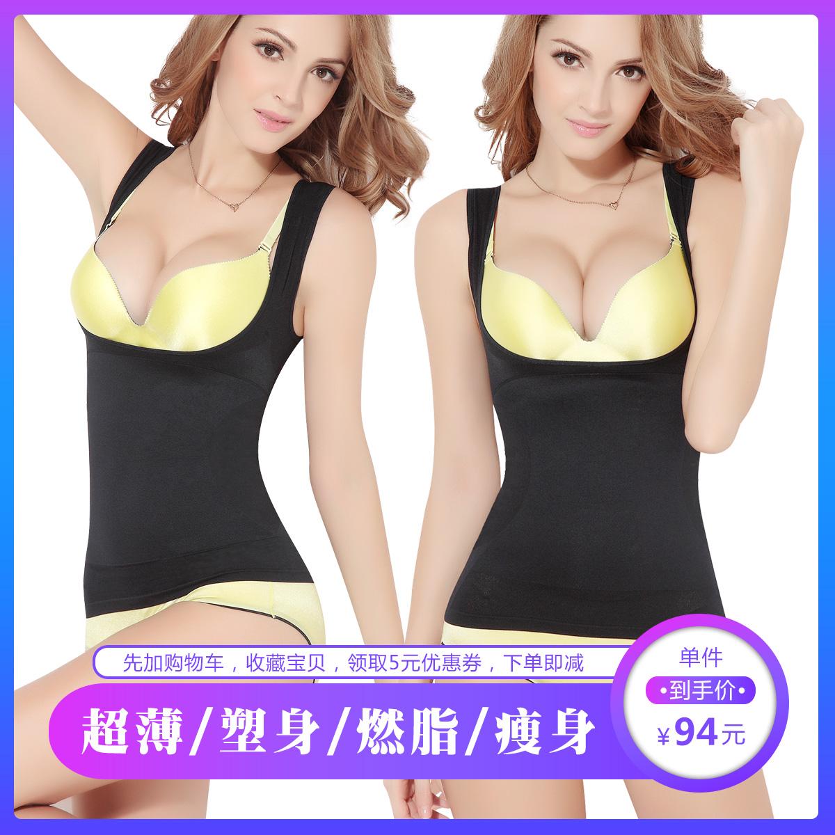 托胸内衣收副乳神器美体塑形束身瘦身分体束腰收腹塑身上衣背心女