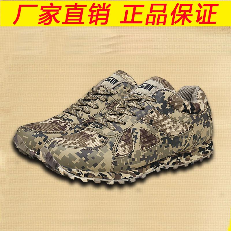 秋季迷彩跑步鞋荒漠迷彩男女鞋作训透气训练跑鞋军鞋军人迷彩超轻