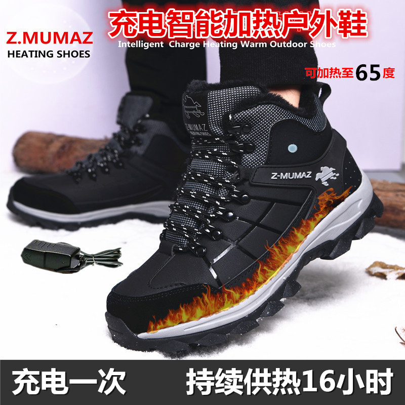 Horse herder charging heating warm shoes outdoor electric heating warm shoes warm feet comfortable mens and womens plush cotton shoes
