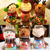 Creative candy jar gift box ornaments Christmas tree decorations Christmas gifts for children(Sugar)