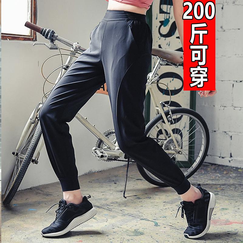 10-17新券宽松瑜伽小脚收口速干运动裤胖mm夏季大码200斤健身薄款束腿女裤