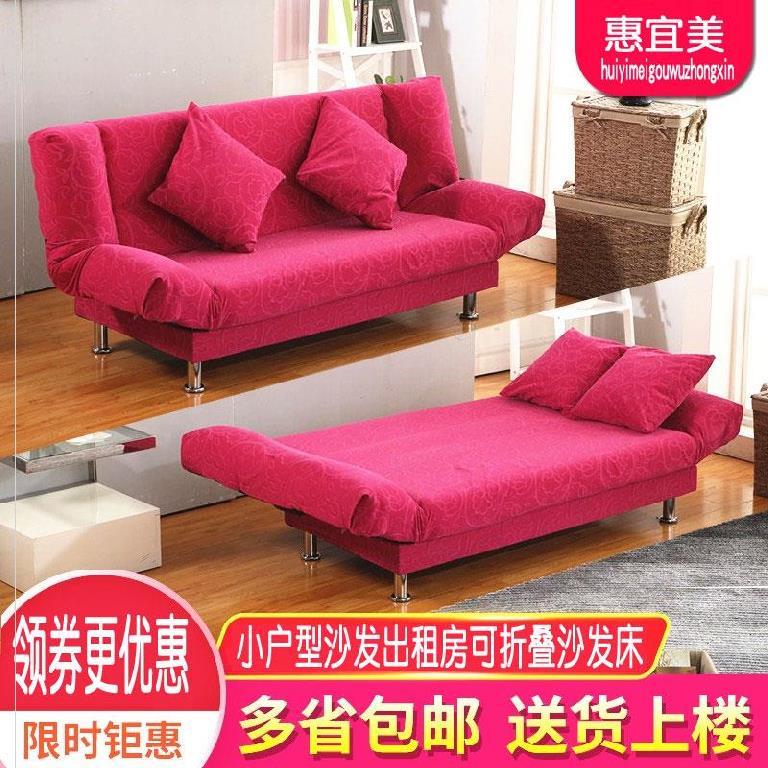 情侣丝绒组合型乡村女孩可变塌塌米t简易皇玛l布料红简易沙发床用