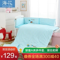 Kindergarten Quilt Three pieces set wash cotton baby bed products can be disassembly and washing pure cotton crib bed circumference five set