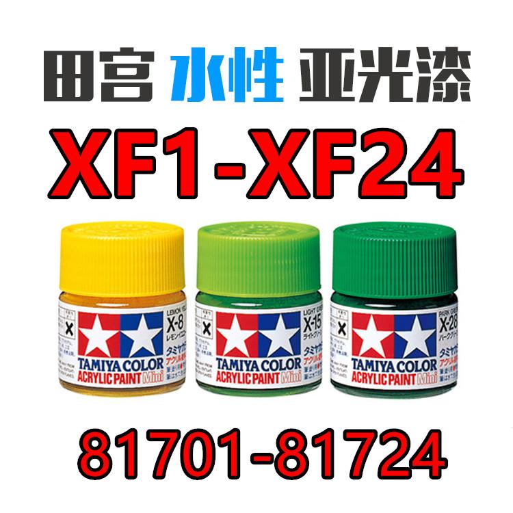 Модели  Артикул 630418038452