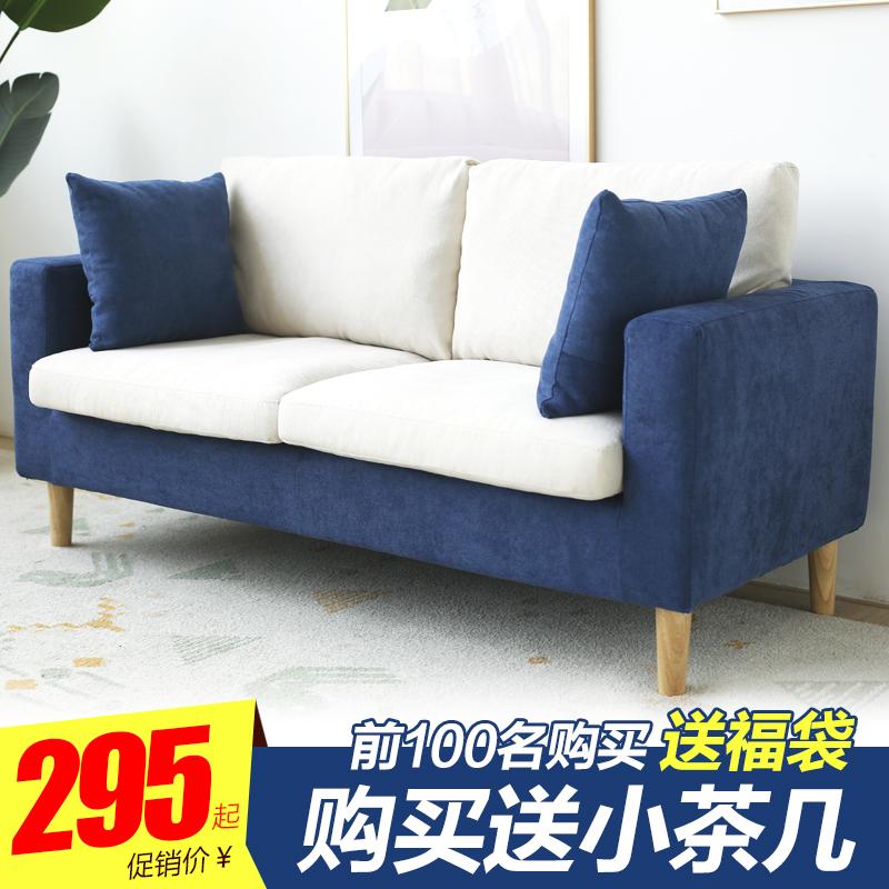 佳为家 北欧简约布艺双人两人沙发小户型三人休闲小沙发客厅沙发