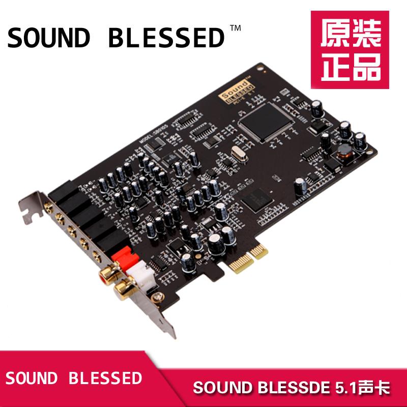 创新技术 5.1小卡槽内置声卡台式机PCI-E小插槽K歌喊麦套装SB0105,可领取5元淘宝优惠券