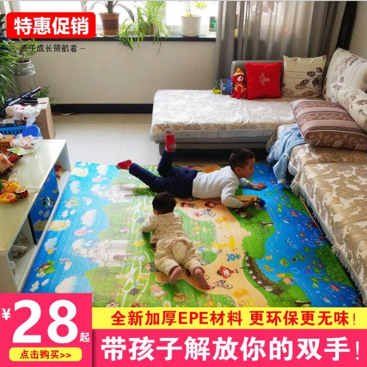 11月09日最新优惠大号宝宝爬行垫客厅卧室床边泡沫地垫儿童铺地垫子加厚小孩坐垫