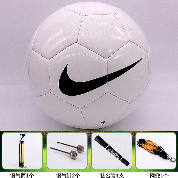 白色簽名足球黃色簽名球4號5號機縫球正品包郵可訂做送配件