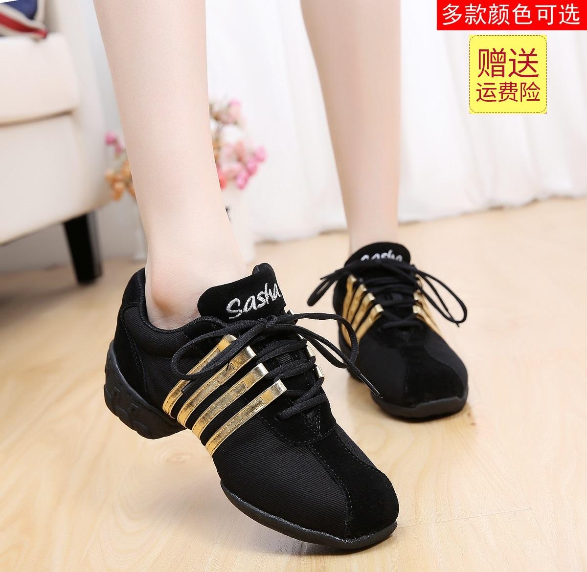 三莎正品网面舞蹈鞋女士广场舞鞋爵士舞鞋软底现代跳舞鞋新款健身