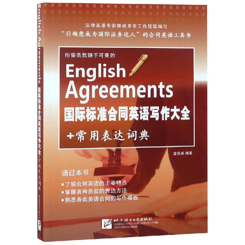 Промышленный / Учебный английский язык Артикул 581437956646