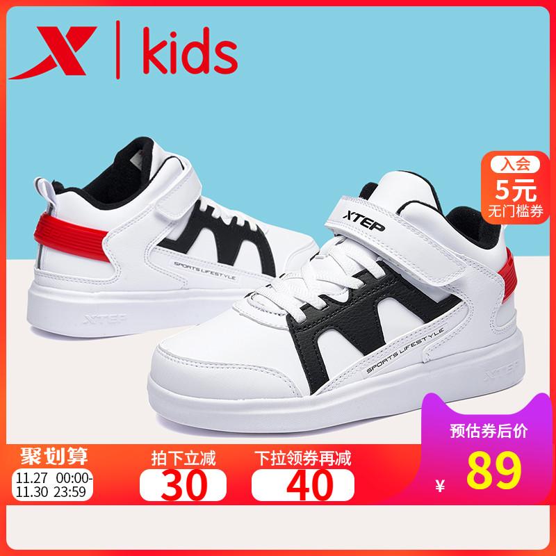 特步童鞋 男童棉鞋儿童冬季加绒高帮板鞋中童二棉男运动鞋