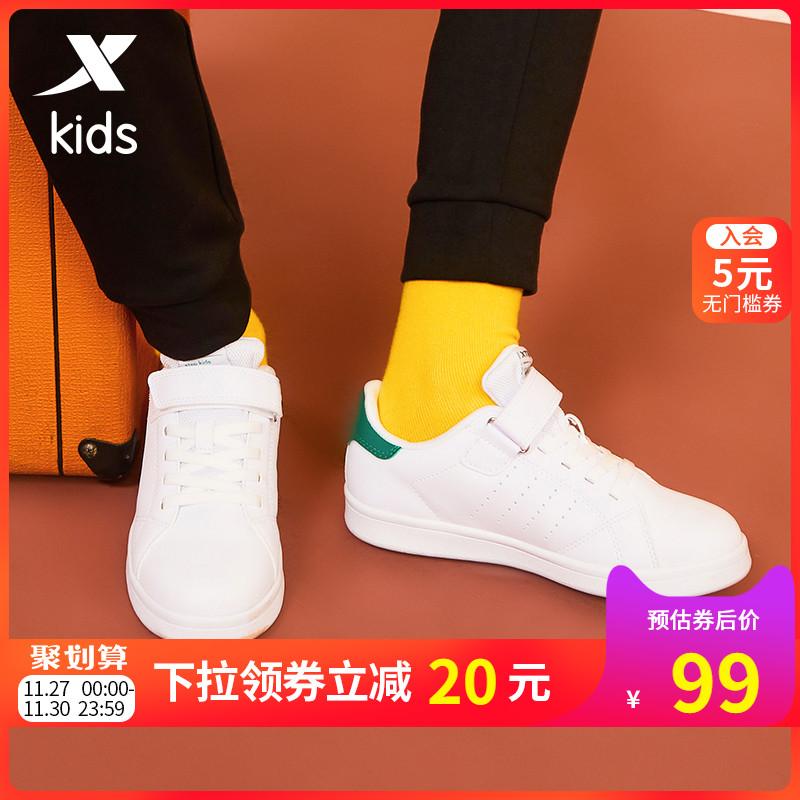 特步童鞋儿童板鞋2019秋冬新款男女童小白鞋中大童白色运动休闲鞋