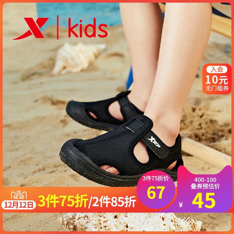 特步童鞋男女小童沙滩凉鞋2019夏季宝宝凉鞋软底防滑儿童沙滩鞋