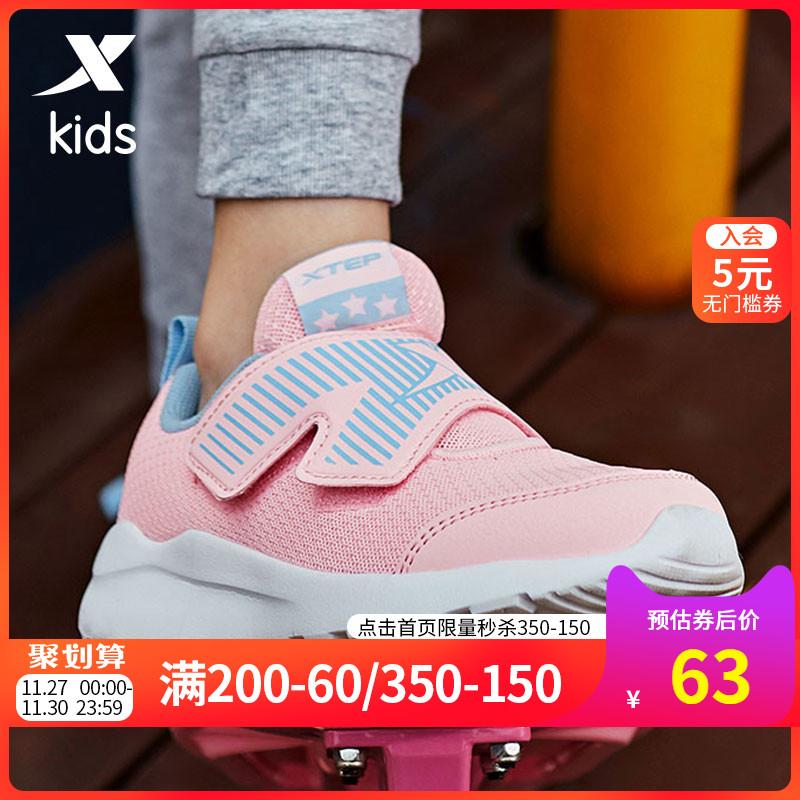 特步童鞋 小童男童女童休闲鞋2019年新品时尚3-6岁小孩儿童鞋子