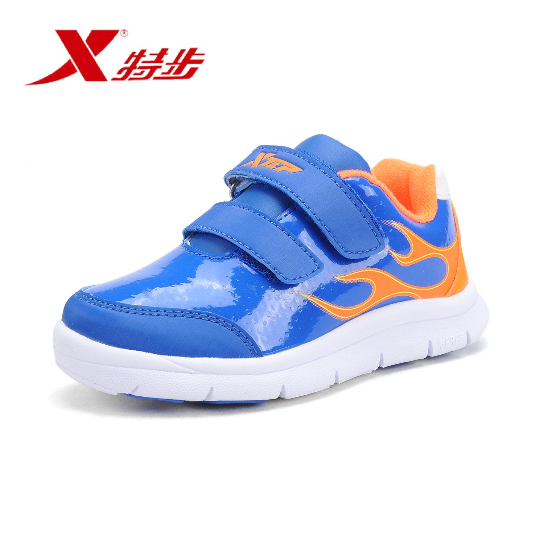 特步童鞋 3~6歲兒童鞋子 男童鞋寶寶鞋小童男鞋小孩 鞋