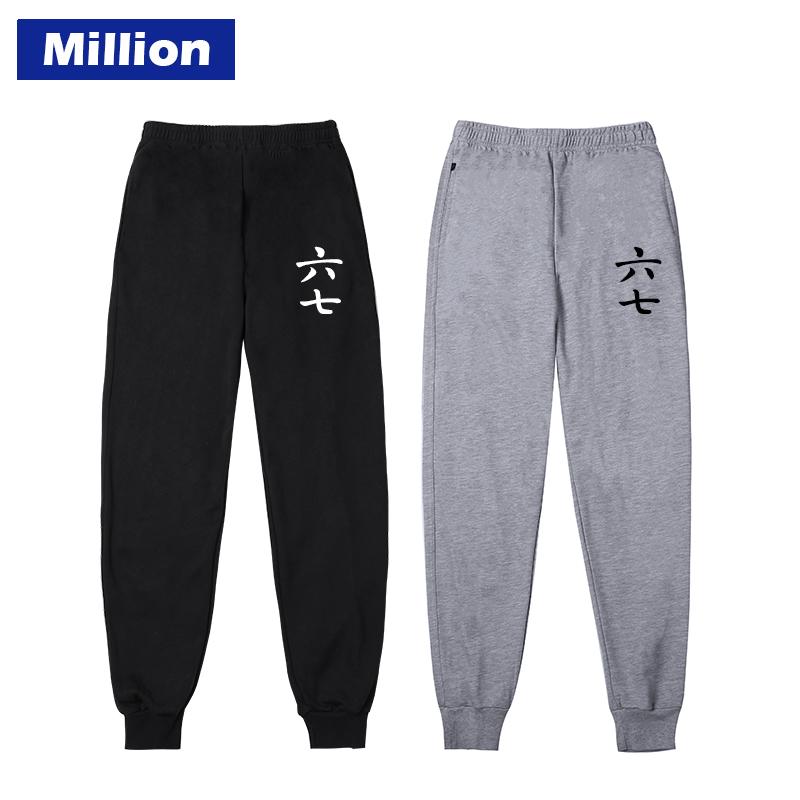 刺客五伍六七周边同款男卫裤服装cos动漫小脚休闲裤