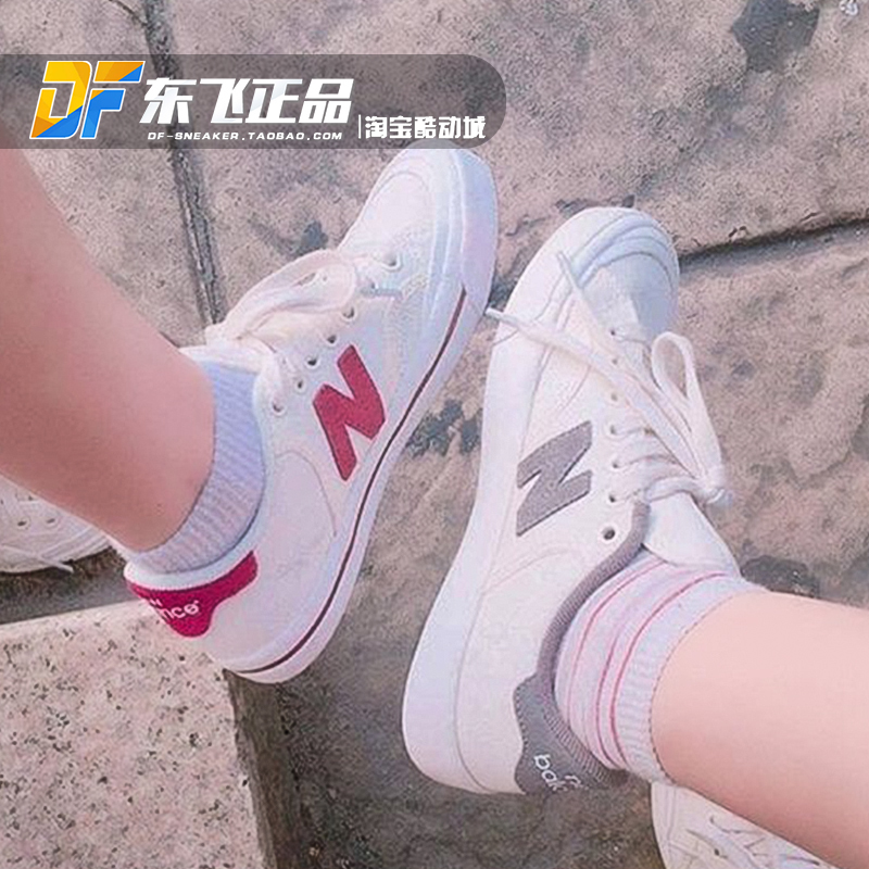 Balance男女板鞋