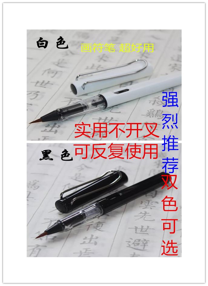 Дорога учить статьи живопись символ карандаш кисть живопись символ статьи живопись символ карандаш доливать чернила пен копия после мягкий карандаш