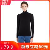 2020冬季新款高领套头毛衣针织衫百搭女上衣基础可打底可外穿显瘦