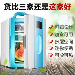 车载冰箱家用冷暖两用迷你小型冰箱宿舍便携胰岛素制冷冷藏化妆品