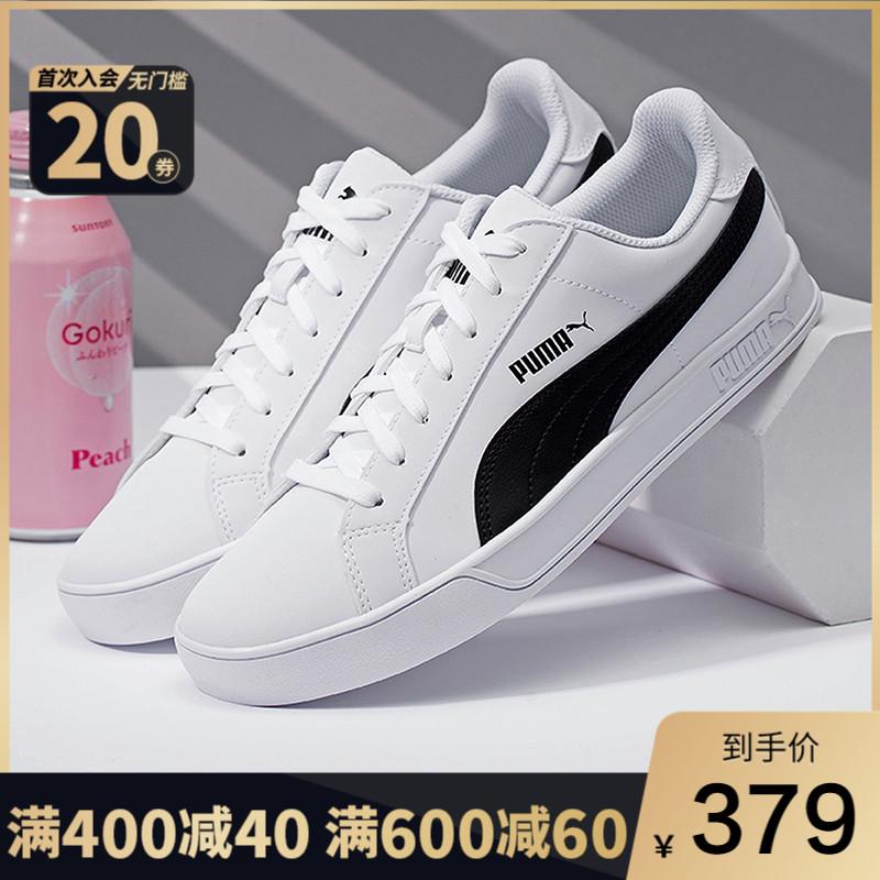 PUMA彪马官网旗舰男鞋女鞋运动休闲鞋经典情侣小白鞋板鞋
