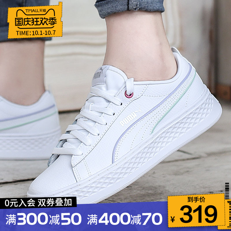 彪马PUMA官网旗舰女鞋2020新款小白鞋运动鞋休闲鞋厚底板鞋373315