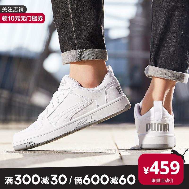 彪马男板鞋性价比