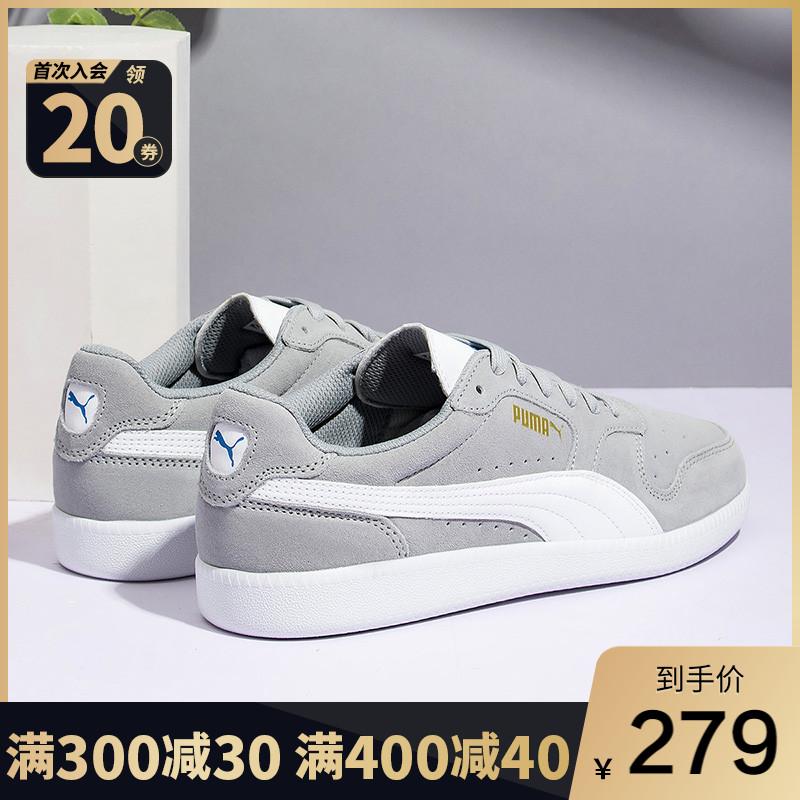 PUMA彪马官网旗舰男鞋女鞋2020新款运动鞋休闲鞋板鞋365347