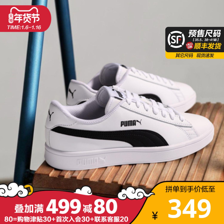 PUMA彪马男鞋女鞋2019秋冬季新款情侣经典休闲鞋板鞋小白鞋运动鞋
