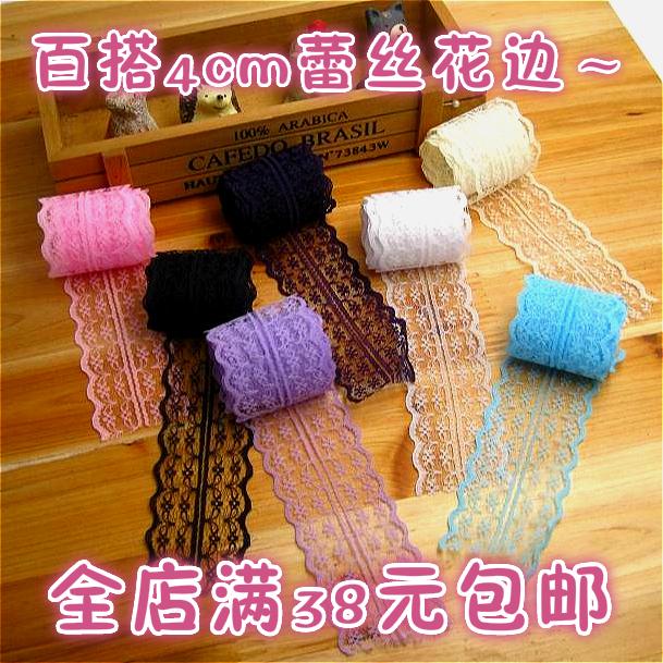 DIY手工发饰辅料蕾丝花边 网纱花边白色黑色粉色4cm常用花边丝带