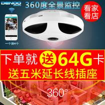 手机远程监控器wifi网络yoosee有看头无线摄像头室外防水球机高清