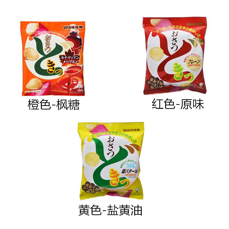 现货日本进口UHA悠哈味觉糖番薯薯片 甜布丁/盐黄油味65g休闲零食