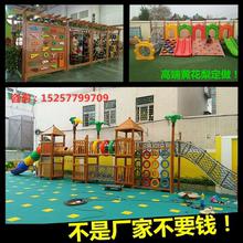 幼儿园木质滑梯黄花梨攀岩攀爬儿童荡桥钻洞实木户外感统训练组合