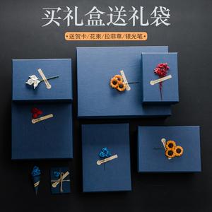 礼盒生日礼物盒子精美 ins风三八节简约口红包装盒大号礼品盒空盒