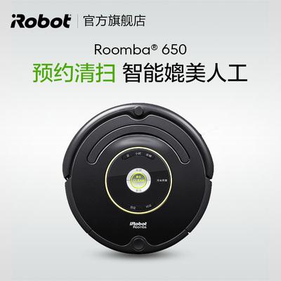 irobot964和960的区别是什么档次