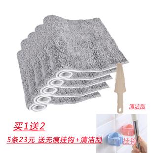 平板夹替换布 平拖配布吸水家用墩布加固式平板木地板拖把夹毛巾