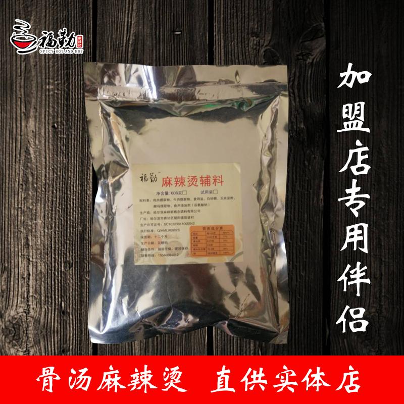 Fuqin #2 partner Yang Ge Guo Fu spicy hot sauce commercial partner hot pot seasoning shop special seasoning