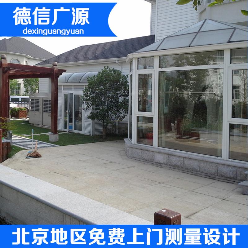 德信廣源 北京鋼結構陽光房 幕牆玻璃陽光房 別墅陽光房 玻璃花房