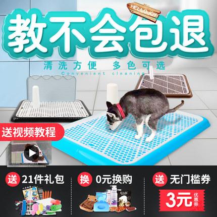 狗厕所泰迪大号大型犬宠物狗狗用品尿尿盆便盆自动冲水中型小型犬