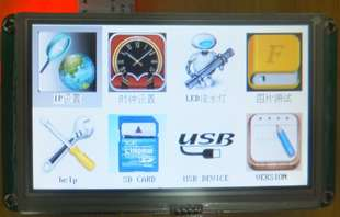 4 3 inch TFT LCD screen touchscreen 480 272 Development Board