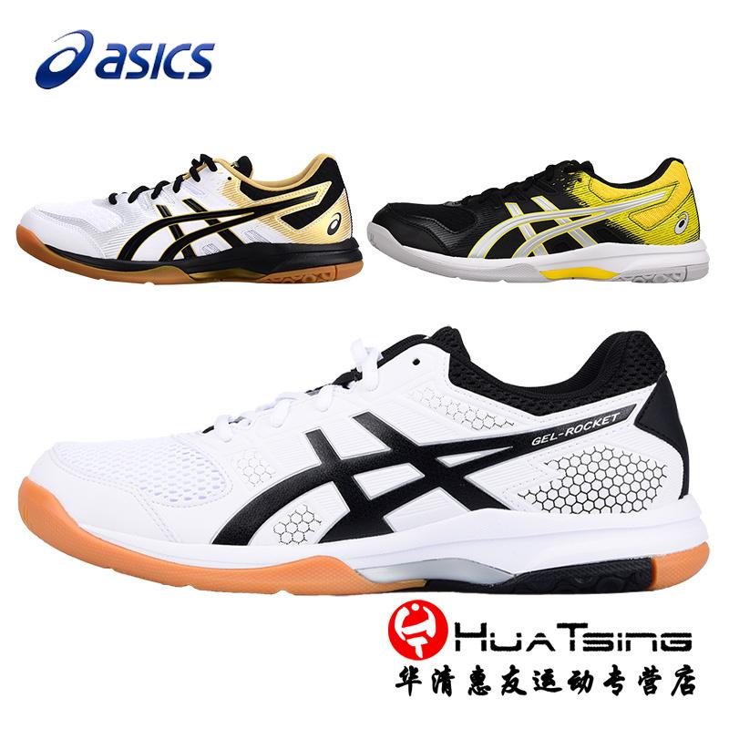 asics专业羽毛球鞋b706y女款男鞋