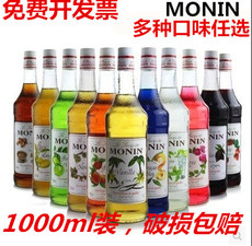 Сироп Monin 1000ml
