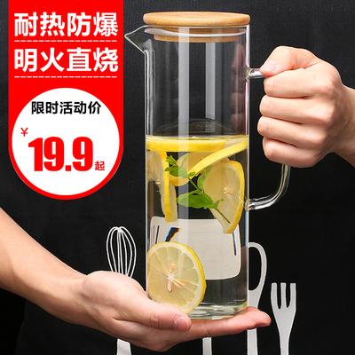 玻璃耐热高温防爆凉水壶家用大容量水瓶凉白开水杯茶壶套装冷水壶