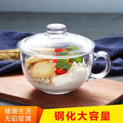 钢化带盖透明玻璃碗家用耐热玻璃加厚早餐麦片碗微波炉水晶燕麦杯