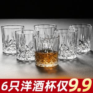 啤酒杯玻璃杯家用威士忌烈酒杯酒吧杯子洋酒杯耐熱水杯6只套裝
