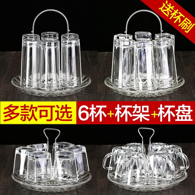 玻璃杯家用杯子水杯套裝客廳帶把啤酒杯家庭耐熱泡茶喝水茶杯6只
