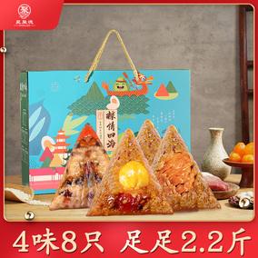 礼盒装粽子蛋黄嘉兴大鲜肉甜肉粽