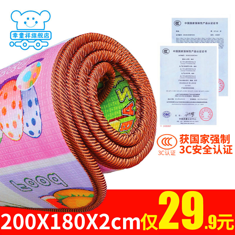 Infant baby crawling pad 2cm thick double-sided mat children climb environmental protection foam mats mat living room home